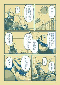 ARMS Kid Cobra x Ninjara part 1 by くるみ (@00colk)   Twitter