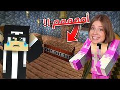 Minecraft App, Youtube, Youtubers, Youtube Movies