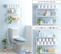 Small Space Organization, Bathroom Medicine Cabinet, Small Spaces, Toilet, House, Ideas, Decor, Flush Toilet, Decoration
