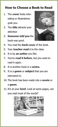 http://www.learningunlimitedllc.com/wp-content/uploads/2013/07/How-to-Choose-A-book.png How to choose a book to read - good for a bookmark