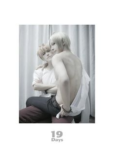 H Anime, Anime Guys, Cute Gay Couples, Anime Couples, 19 Days Manga Español, Manhwa Manga, Cosplay Makeup, Action Poses, Amazing Cosplay
