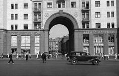 1939. Moscow.