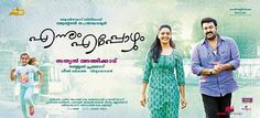 Ennum Eppozhum Movie Poster