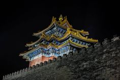 The Forbidden City At Night Time By Studio5Graphics