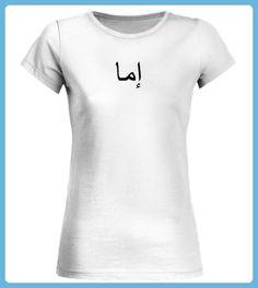 Emma Dein Name auf Arabisch (*Partner Link)