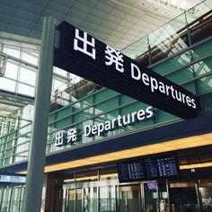 飛行機の待ち時間も楽しめる東京の空の玄関口羽田空港おすすめスポット