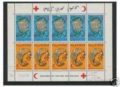 Morocco - 1973 Jewellery sheetlet