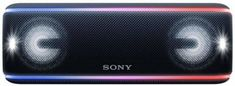 () Sony Bluetooth Speaker with Extra Bass water. Sony Speakers, Best Speakers, Sony A5100, Sony Design, Sony Electronics, Sony Camera, Audio Player, Sony Xperia, Speakers