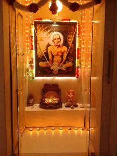 Our pooja room