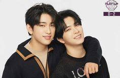 Jinyoung y Youngjae. Turn up