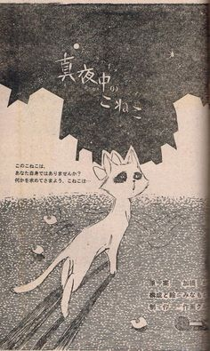 Minamoto Taro