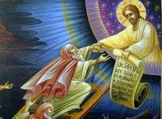 Spirituality, Father, Heaven, Painting, Art, Pai, Art Background, Sky, Heavens