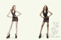 Would be great for lessons on human proportion + unrealistic illustrations used in fashion & comic book industries... The famous Brazilian model agency draws attention to the serious problem of eating disorders in a clever campaign that sends a powerful message