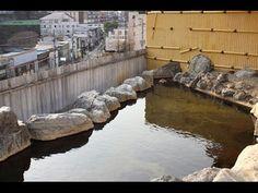 塩原温泉ホテル 展望露天風呂