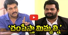 Why Sunil threatened to kill Anchor?