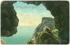 As traveled around the world and in the Crimea 100 years ago 01
