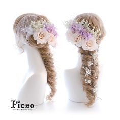 Gallery 323 . Order Made Works Original Hair Accessory for WEDDING . ⭐️結婚式髪飾り⭐️ . 気品ある三連ローズにパープルの小花でアクセントをつけた透明感のあるドッレシーな雰囲気のラプンツェルスタイル バックにパールと小花を散りばめて、さらにサイドにはチュールを使用して、エレガントなエッセンスをプラスしました . . #エレガント #大人可愛い #ウェディングヘア #ラプンツェル . デザイナー @mkmk1109 . . 3月度卒業式の髪飾りのオーダーを お考えのお客様はお早めにご注文お願い致します。 . . . #Picco #オーダーメイド #髪飾り . #成人式 #成人式髪型 #振袖 #前撮り #卒業式 #ヘアスタイル #袴 #パール #結婚式ヘア #和装ヘア #和服 #キモノ #プレ花嫁 #花嫁 #挙式 #披露宴 #ドレス #カラードレス #merry #rapunzel #hairdo #dress #hairarrange