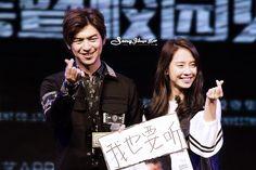 Song Ji Hyo at Chen Bolin's movie showcase. © on pic