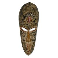 Home Decor - Masks - African Congo Zaire Jewelry