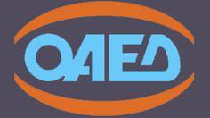 ΚΟΝΤΑ ΣΑΣ: ΟΑΕΔ: Ξεκινούν σήμερα οι αιτήσεις για τα προγράμμα...