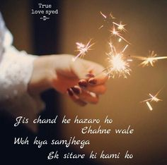 Diwali Dp, Sad Love, True Love, Hindi Quotes, Quotations, Love Quotes, Inspirational Quotes, Mixed Feelings Quotes, Mixed Emotions