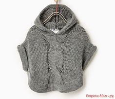 This Pin was discovered by Вер Baby Sweater Knitting Pattern, Poncho Knitting Patterns, Knitted Poncho, Knitting Designs, Knit Patterns, Baby Boy Cardigan, Baby Sewing Projects, Knitted Baby Clothes, Knitting For Kids