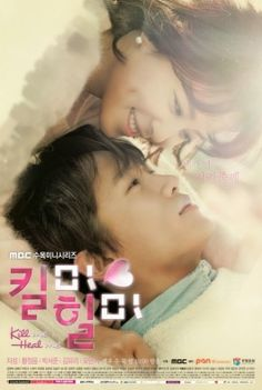 Kill Me, Heal Me - South Korea (2015): 20 ep.