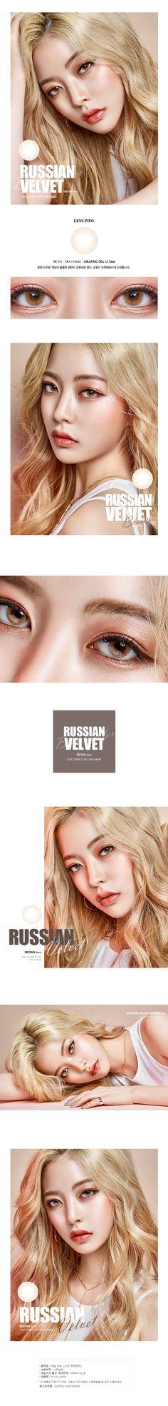 OLENSRUBR_O-Lens Russian Velvet - Brown_Russian Velvet_O-Lens