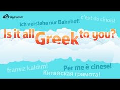 Is it all Greek to you? Skyscanner's latest survey found that 20% of British holidaymakers use sign language abroad because we can't speak the lingo (although many of us can order a beer in French and swear in German!) If you need help with your international sign language, this video should help you to communicate with the locals!