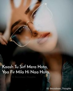 [New] The 10 Best Home Decor (with Pictures) - Kashhh . Love Quotes In Urdu, Secret Love Quotes, True Quotes, Girly Attitude Quotes, Girly Quotes, Hiding Quotes, Dear Diary Quotes, Silence Quotes, Heartbroken Quotes