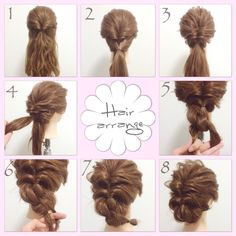 Easy hair flips and braid the ends... Bobby pin it up and ta-da! Long hair to medium length hair