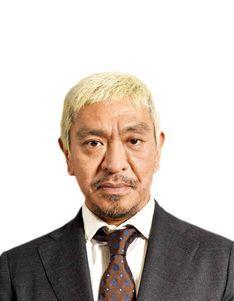 M-12016審査員は松本人志中川家礼二博多大吉オール巨人上沼恵美子