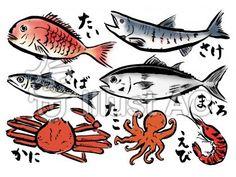 筆書き魚色々カラー Food Illustrations, Chinese Style, No Cook Meals, Rooster, Logo Design, Clip Art, Fish, Texture, Logos