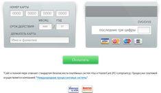 Купить билеты на самолет дешево на сайте авиабилетов Superkassa