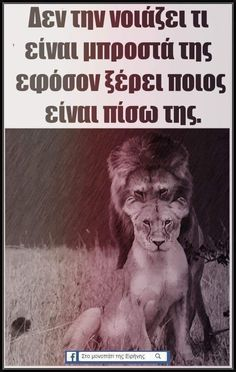 I've pinned this already but i love it! -he showed me love. Greek Quotes, Mom Quotes, Words Quotes, Qoutes, Life Quotes, Sayings, Boyfriend Quotes, Couple Quotes, Happy Quotes