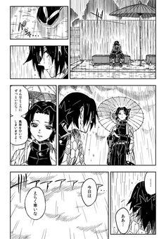 Anime Fairy, Anime Angel, Sad Anime, Anime Demon, Manga Anime, Demon Slayer, Slayer Anime, Persian People, Anime Girl Cute