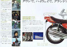 1972_Kawasaki 350-SS 2-stroke brochure.JAPAN_02