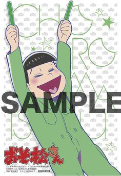 セブンネットショッピングにて公式ファンブックを予約すると、チョロ松のイラストカードが進呈される。
