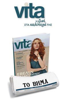 Αδυνατίστε τρώγοντας όλη μέρα | Vita.gr Potatoes, Fitness, Food, Potato, Meals, Excercise, Health Fitness, Yemek, Eten