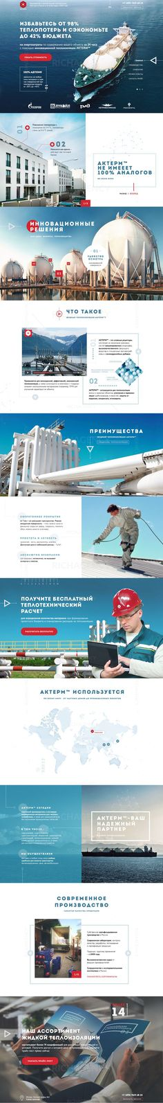 LANDING PAGE за 48 часов Website Layout, Web Layout, Layout Design, Website Ideas, Gui Interface, User Interface Design, Corporate Design, Newsletter Design, Ui Web