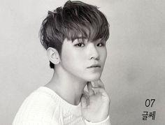 Jihoon, u are too pretty