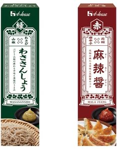 Japanese Packaging, Tea Packaging, Packaging Design, Branding Design, Retro Design, Graphic Design, Japan Package, Instant Recipes, Microwave Recipes