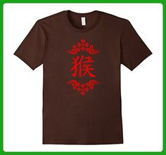 Mens Chinese zodiac monkey symbol sign astrology t-shirt Small Brown - Animal shirts (*Amazon Partner-Link)