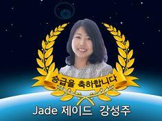 Jeunesse Global korea Support Group 4월 영광의 얼굴들... Jade 승급 강성주사장 www.sponsor.so