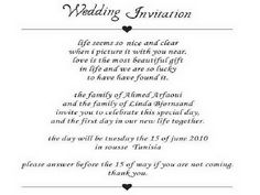 Wedding Invite Template Wording