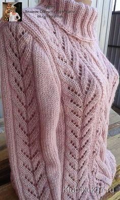 Свитер спицами   OK.RU Baby Cardigan Knitting Pattern, Baby Knitting Patterns, Knitting Stitches, Knitting Designs, Hand Knitting, Knit Fashion, Sweater Fashion, Crochet Shirt, Knit Crochet