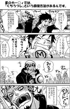 Law x Luffy One Piece 2, One Piece Meme, One Piece Funny, One Piece Ship, One Piece Comic, One Piece Fanart, One Piece Drawing, One Peace, Manga Anime One Piece
