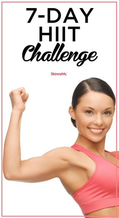 This 7 Day HIIT Challenge is an intense routine using quick but efficient workouts. If you�re up for this intense 7 day HIIT challenge, download the calendar and follow along!
