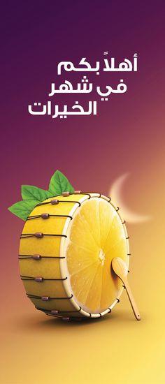 Cozmo on Behance Typo Logo Design, Food Poster Design, Sports Graphic Design, Creative Poster Design, Ads Creative, Graphic Design Tips, Creative Posters, Creative Advertising, Graphic Design Posters
