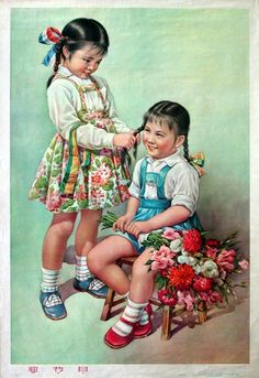 Affiche vintage Mao